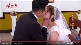 陳冠霖、李燕。(翻攝自YouTube畫面)