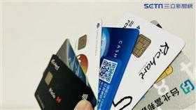 信用卡,刷卡。(圖/記者馮珮汶攝)