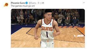 ▲太陽在官方推特用2K電玩模擬和獨行俠的比賽。(圖/翻攝自太陽推特)