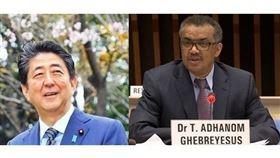 譚德塞 安倍 組合圖/翻攝自日本首相官邸IG、WHO直播