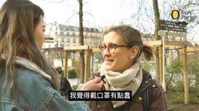 歐洲,法國,武漢肺炎,口罩(圖/翻攝自YouTube《O'bon Paris》)