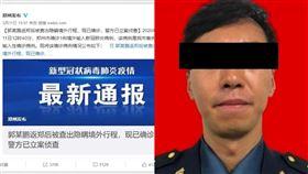 鄭州毒王瞞旅遊史接觸4萬人…黃創夏嗆中國根本就是心虛(組合圖/翻攝微博)