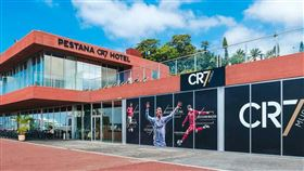 C羅的「CR7」飯店將改為醫院。(圖/翻攝自推特)
