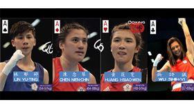 ▲中華拳擊4金釵拿下奧運門票。(圖/取自中華民國拳擊協會)