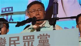 柯文哲狂遭「抹黑抹紅」不忍了!怒問:我有對不起台灣嗎?(圖/資料照)
