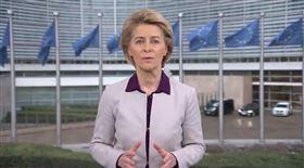 新冠,口罩,禁止,歐洲,口罩,歐盟(圖/翻攝自推特-vonderleyen)