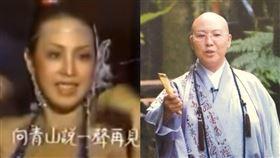 現年70歲的恆述法師(原藝名費貞綾) 影片截圖