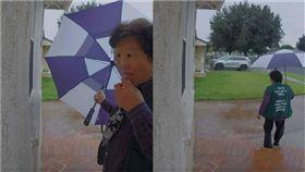 美國華裔大媽「口水抹門把」!照片曝光網驚呆:生化攻擊嗎(圖/翻攝自臉書)