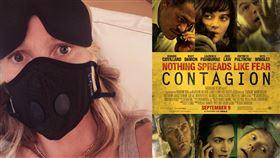 2011年好萊塢電影《全境擴散》神預言當今疫情。(圖/電影海報劇照)