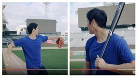 ▲大谷翔平廣告現「二刀流」神技。(圖/翻攝自YouTube)