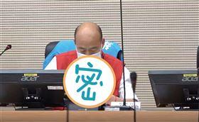 韓國瑜,副市長,衣服,背心