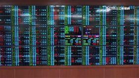 證券,股票,新制,網紅,台北