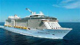 TripPlus/皇家加勒比遊輪–海洋聖歌號體驗分享