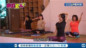 江蘇瑜珈老師愛相隨 移民署送暖延續教學夢