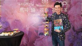 李明川與推出花藝新書與飯店聯名下午茶。(圖/伊林娛樂提供)