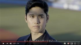 ▲大谷翔平代言HUGO BOSS。(圖/翻攝自YouTube)