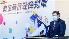 強化企業數位行銷觀念  貿協健檢列車啟動外貿協會秘書長葉明水17日宣布,針對中小企業數位化程度推動的「數位研習健檢列車」正式啟動。(貿協提供)中央社記者吳柏緯傳真 109年3月17日