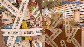 境外移入個案激增!書店霸氣將旅遊書貼封條:禁止翻閱(圖/Booking書店授權使用)