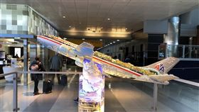 TripPlus/美國航空商務艙幸運的被莫名升等啦!