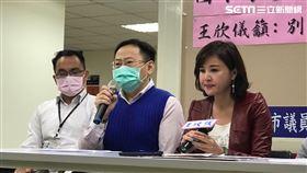 男童,耳光,單親父親,台北市議員王欣儀 記者李依璇攝影