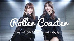 溫妮與阿部瑪利亞合體熱跳韓國舞曲。(圖/翻攝自YouTube)