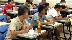 大學,學生,日本,旅遊,警示,新北(圖/翻攝畫面)