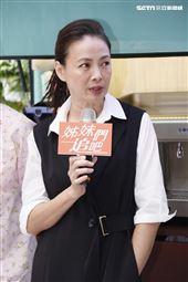劉宇珊、張允曦(小8)、柯淑勤、陳珮騏出席新戲記者會。(圖/記者林聖凱攝影)