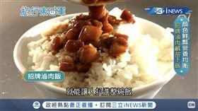 滷肉飯(圖/旅行東西軍)