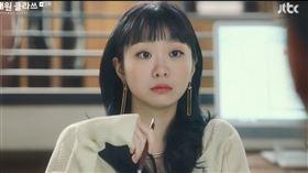 《梨泰院Class》女主角金多美配戴Tiffany HardWear系列。(圖/翻釋自JTBC)