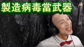 有網友惡搞模仿中共兒童的《方艙醫院真神奇》。(圖/阿彥伯授權提供)