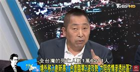 唐湘龍爆台灣死亡率增一成!遭老友黃光芹狠酸:湘龍別鬧了(圖/翻攝自YouTube)