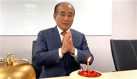▲王金平79歲生日。(圖/翻攝自台灣公道伯王金平臉書)