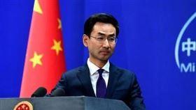 中國外交部發言人耿爽 圖翻攝自中國日報