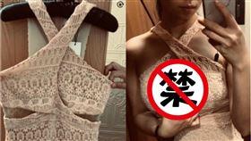 禮服,婚禮,小洞,胸前,雪乳,炸出,爆廢公社