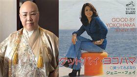 恆述法師在日本發行單曲唱片,性感的她意外走帥氣清純風。(圖/翻攝自dessineeshop)