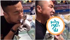 男子生吃青蛙(圖/翻攝自liveleak)