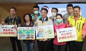 台南推區里防疫獎勵 訪世界級景點免出