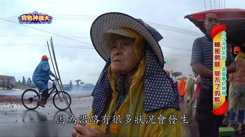 斷鏈確定!台灣上萬家庭受疫情衝擊!
