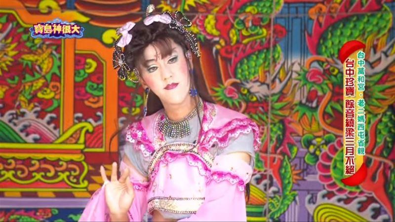 隨著台灣歷史浮沉的民俗技藝-歌仔戲