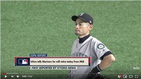 ▲1年前今天,鈴木一朗在東京巨蛋引退。(圖/翻攝自MLB YouTube)