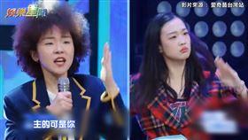奇葩女團現身青春2 導師大讚:人才