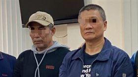 鄧天,越南,毒梟,北部運毒教父 刑事局