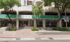 郵局,中華郵政(圖/翻攝自Google Map)