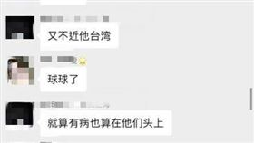 獨/近千中國人爆「台北轉機」:就算有病也要算在台灣頭上