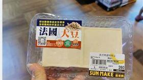 ▲原PO購買生活用品時發現的天價豆腐。(圖/翻攝自臉書我愛全聯-好物老實說)