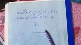 泰國英文老師疑似怕感染武漢肺炎輕生(圖/翻攝自推特)