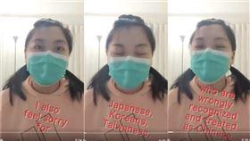 覺醒青年?中國女為「台、港、韓、日」遭誤認武漢病毒道歉