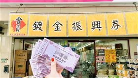 美廉社發送20萬份振興券,買民生用品最多省250元。(圖/業者提供)