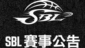 SBL宣布復賽。(圖/翻攝自Eleven Sports臉書)