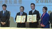 台灣粒線體攜手全球威粒 創藍海商機